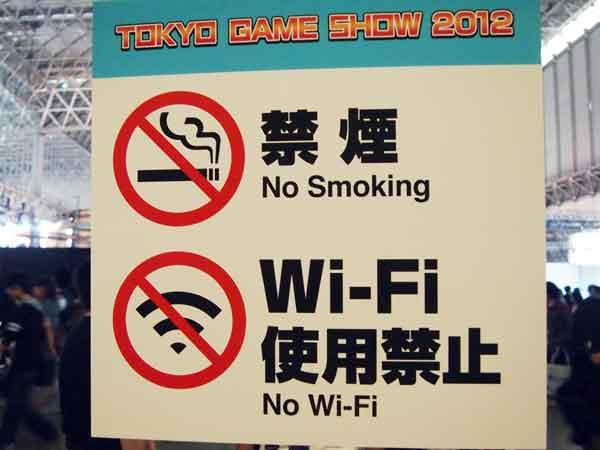 禁煙&Wi-Fi使用禁止(600x450)